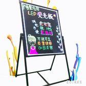 熒光板 LED電子熒光板光夜光廣告牌寫字板黑板發光屏手寫立式留言板 CP2454【甜心小妮童裝】