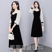 洋裝2021春季新款韓國絨方領拼接雪紡植絨波點氣質連身裙【凱斯盾】