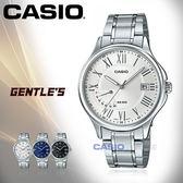 CASIO 卡西歐 手錶專賣店 MTP-E116D-7A 男錶 不鏽鋼錶帶 防水 日期星期顯示