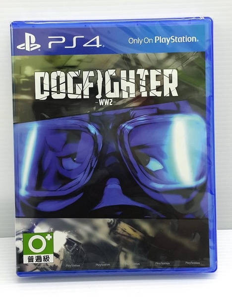 PS4 DOGFIGHTER World War 2 -WW2 繁中文版 現貨