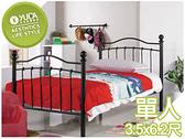 床架 【YUDA】Dream Style 凱特 3.5尺 單人簡約 鐵床檯/床架/床底 J1S 378-1