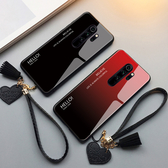小米 紅米 Note8 Pro 手機殼 玻璃鏡面防摔保護套 漸變時尚 個性簡約男女款 全包手機套 保護殼