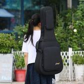 木吉他袋 民謠吉他包36/38/39/40/41寸防震加厚雙肩古典木吉他背包袋琴包igo 寶貝計畫