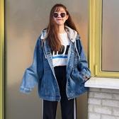 【限時下殺79折】秋季女裝正韓連帽假兩件寬鬆BF風牛仔外套中長款長袖休閒夾克上衣
