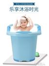 兒童浴盆 貝喜兒童泡澡桶寶寶嬰幼兒洗澡沐浴桶小孩子可坐家用加厚大號浴盆 遇見初晴YJT