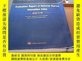 二手書博民逛書店Evaluation罕見Report of National M