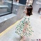 熱賣兒童洋裝 女童連身裙夏季2021新款洋氣韓版兒童裙子夏裝短袖女寶寶碎花裙潮 coco
