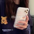 韓國ins可愛笑臉手機殼透明適用12/11promax蘋果x全包iphone8硅膠 小明同學