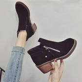 女短靴秋冬季新款歐美馬丁靴磨砂絨粗跟中跟短靴百搭拉鏈學生女鞋【全館上新】