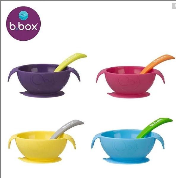 澳洲 b.box 寶寶矽膠餐碗組四色可挑選