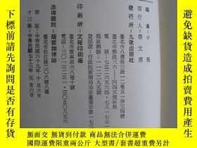 二手書博民逛書店罕見朋友的愛~aye-10(c)Y17820 小民 九歌 出版1