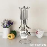鍋鏟架廚房勺子鏟子掛架廚具用品置物架家用掛件瀝水收納架鏟子架 美好生活