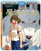 【宮崎駿卡通動畫】魔法公主 BD+DVD 限定版(BD藍光)