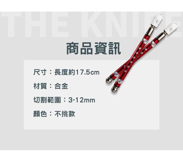 ⭐星星小舖⭐台灣出貨 玻璃切割刀 玻璃刀 玻璃切割 筆式 不生鏽 防腐蝕