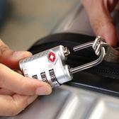 旅行TSA海關鎖防盜行李箱拉桿箱皮箱背包不帶鑰匙的密碼鎖箱包鎖【限時八五折鉅惠】