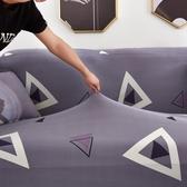彈力沙發套罩全包萬能皮沙發墊巾四季防滑通用型全蓋靠背北歐布藝 潮流衣舍