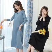 漂亮小媽咪 實拍 韓系 質感 針織洋裝 【D9523】 長袖 百褶 過膝 高腰 孕婦洋裝 針織裙 孕婦裝