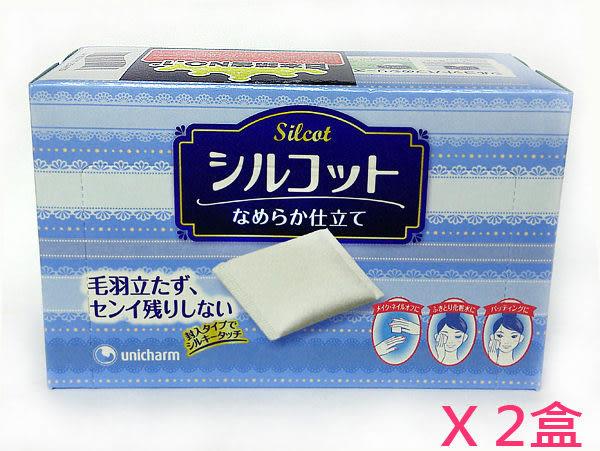 絲花 化妝棉  80片/盒 x 2盒