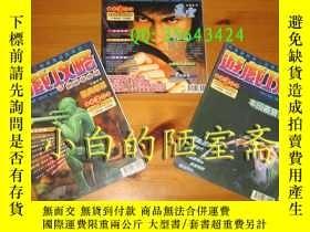 二手書博民逛書店罕見《遊戲世界+遊戲攻略》98年7月號第168期-《世紀帝國Ⅱ》
