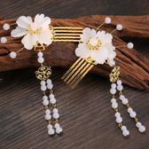 古風飾品古裝發簪發夾古典復古琉璃花瓣插梳對夾漢服旗袍配飾 優樂居