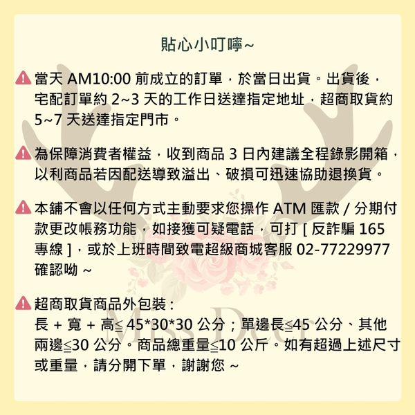 KANEBO佳麗寶 suisai 酵素潔膚粉N 0.4g/32顆