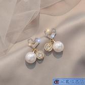 韓版時尚耳環2020年新款潮少女愛心吊墜925銀針珍珠耳飾百搭耳釘 3C數位百貨