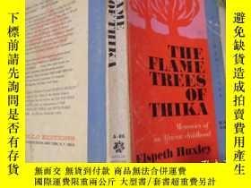 二手書博民逛書店The罕見flame trees of thikaY182140