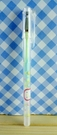 【震撼精品百貨】Hello Kitty 凱蒂貓~HELLO KITTY牛奶筆-綠藍