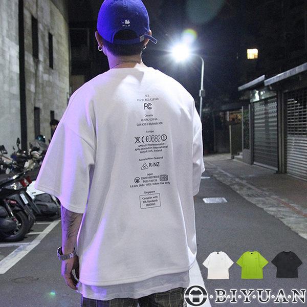 【OBIYUAN】厚磅 短袖上衣 OVERSIZE 太空棉 標語 五分袖 短袖T恤 共色【K1008】