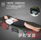 折疊床 單人午休躺椅成人辦公室簡易行軍家用便攜多功能午睡 FR6017『夢幻家居』