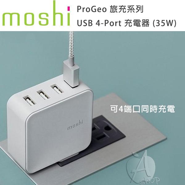 【A Shop】Moshi ProGeo 旅充系列 USB 4-Port 充電器 (35W)
