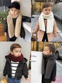 兒童圍巾冬季百搭男童冰島紗粗線保暖圍脖1-2-3歲寶寶圍巾 雙12八七折
