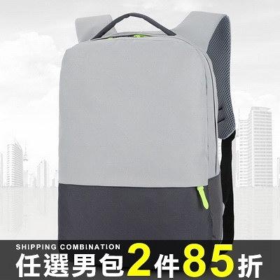 任選2件85折後背包超輕韓版電腦雙肩後背包簡約商務旅行背包【09T0177】