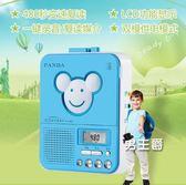 磁帶機 復讀機錄音機英語小學初中學生可充電教學用隨身聽便攜式英語復讀機磁