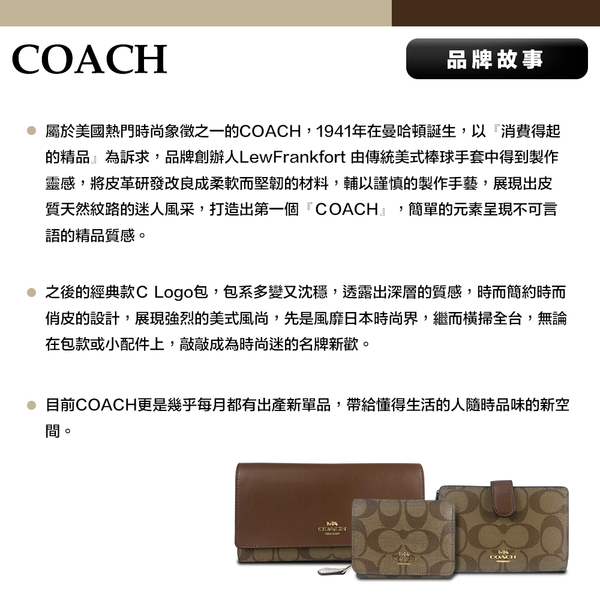 [100%原裝全新正品] Coach 經典 PVC 托特包 單肩包 手提包 大容量 女士包包 女包 F76636