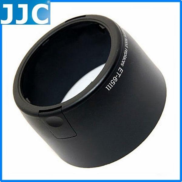 又敗家@JJC副廠遮光罩Canon佳能ET-65III遮光罩適EF 100-300mm f/4.5-5.6 100mm f/2 85mm遮罩f/1.8遮陽罩