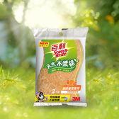 3M百利 細緻餐具專用木漿棉菜瓜布2片裝【愛買】