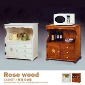 收納櫃 餐櫃 玄關櫃 彩繪鄉村風【B050-4】品歐家具