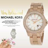 【人文行旅】Michael Kors | MK5403 美式奢華休閒腕錶