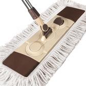 懶人平板拖把家用木地板平拖超大地拖布套式塵推式拖布托把【快速出貨】