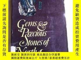 二手書博民逛書店Gems罕見& Precious Stones of North America 英文原版 見說明Y83259