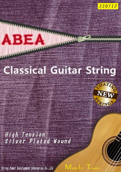 專業賣場【絃崴】ABEA古典吉他弦-鍍銀/單套,MIT品牌,獨家COATING全新護膜(買就送手機指環扣一個)