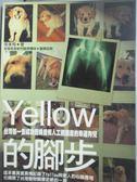 【書寶二手書T1/寵物_MCX】Yellow的腳步_張美梅