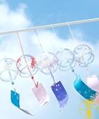 玻璃風鈴鈴鐺臥室掛件和風掛飾門飾【雲木雜貨】
