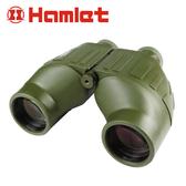 軍規高品質 霸氣登場!! 【Hamlet 哈姆雷特】10x50mm 軍用型大口徑雙筒望遠鏡 - 野戰綠【K317】