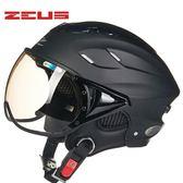瑞獅摩托車頭盔半覆式男女士四季電動車夏季個性酷防曬輕便式半盔
