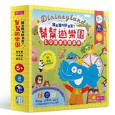 親子天下 兒童書籍  賴馬創意商品 誰是我的好朋友? 幫幫遊樂園 EQ故事互動桌遊