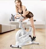 動感單車家用室內自行車器材超靜音運動單車磁控健身車D8 交換禮物  YXS