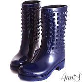 Ann'S個性百搭-糖果鉚釘防水雨靴 深藍