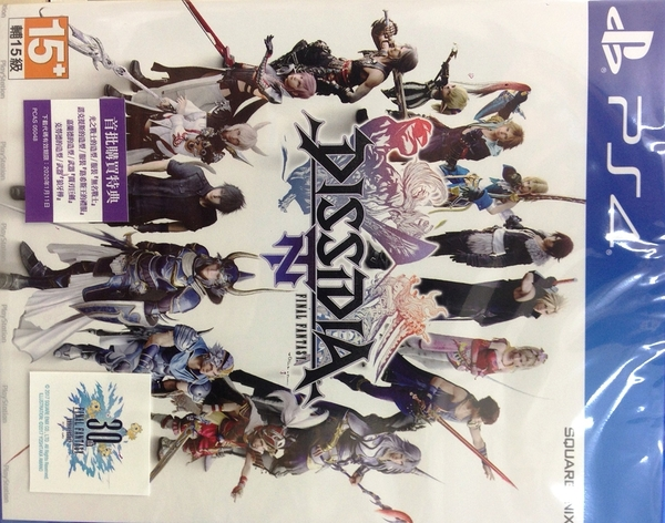 送下載特典 PS4 DISSIDIA FINAL FANTASY NT 中文一般版